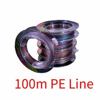 Super Strong 100yards PE Multicolor Fishing Line Great Sensitivity- intl