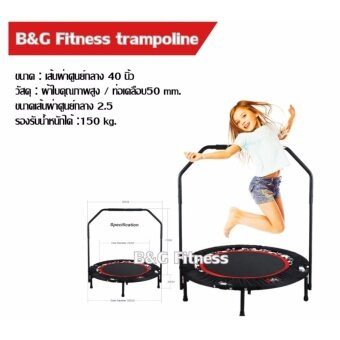 trampoline  40   CY-6388 () - 4