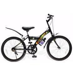 "Turbo Bicycle จักรยาน รุ่น 20"" BEN10"