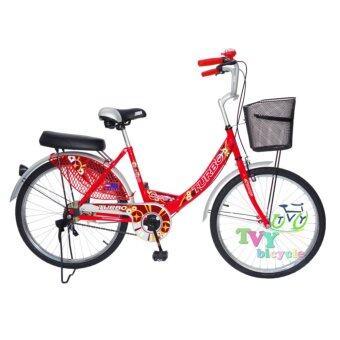 "2561 Turbo Bicycle จักรยาน รุ่น 24"" DELIGHT (สีแดง)"