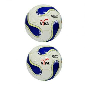 VIVA ฟุตบอลหนังเย็บแข่งขัน แพคคู่ รุ่น BRAVO THAILAND (FIFAAPPROVED)-เบอร์5