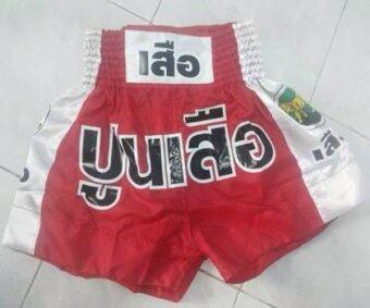 ราคา Windy กางเกงมวย ปูนเสือ มวยไทยพันธุ์แท้ วินดี้สปอร์ต สีแดง ไซส์ M - Windy Sport Muay Thai Boxing Shorts