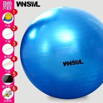 Winsml โยคะหนาระเบิดออกกำลังกายการสูญเสียน้ำหนักโยคะบอลโยคะลูกบอล