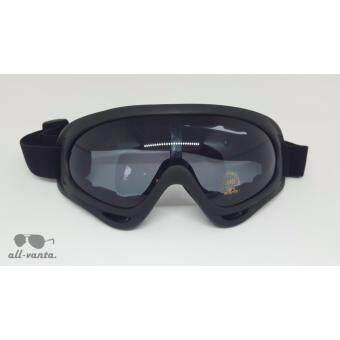 ซื้อ/ขาย X400 แว่นตาขี่มอเตอร์ไซค์ UV400
