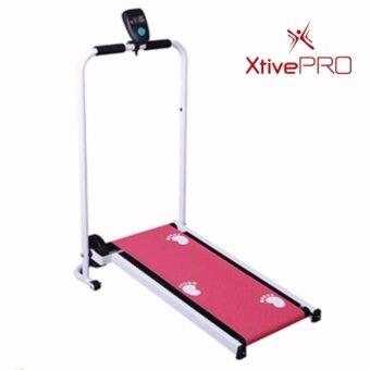 XtivePro Mini Treadmill Pink ลู่วิ่ง ลู่เดิน ระบบแรงโน้มถ่วง สีชมพู พร้อมจอแสดงผล