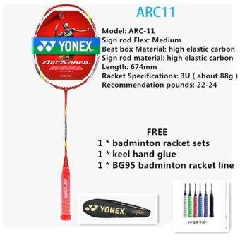 YONEX ARC-11 Full Carbon Single Badminton Racket 22-24 PoundsSuitable for Amateur and Beginner(Chinese Version)