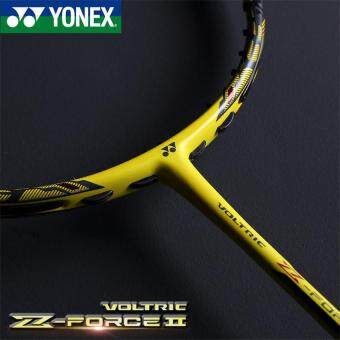 YONEX VTZF-2LD 4U Full Carbon Single Badminton Racket with Even Nails 26-28 Pounds Suitable for Professional Player Training(JP Version) - intl