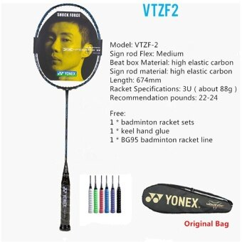 YONEX VTZF2 Full Carbon Single Badminton Racket 22-24 Lbs Suitablefor Amateur and Beginner(Chinese Version) - intl