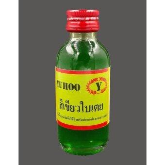 ประเทศไทย YUHOO ยูฮู หัวเชื้อสำหรับตกปลาสูตร กลิ่นสีเขียวใบเตย
