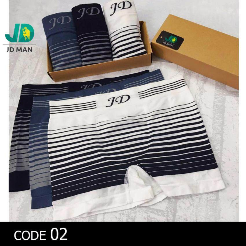 กางเกงบ๊อกเซอร์ผ้าทอรุ่น02
