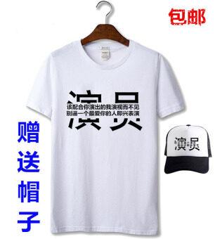 สันติภาพกับเงินโลกเสื้อยืด (10)