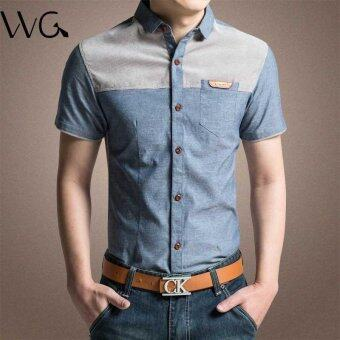 2017 New Fashion Casual Men Formal Shirt Short Sleeve PatchworkSlim Fit Shirt Men High Quality Cotton Mens Dress Shirts MenClothes (Blue) - intl