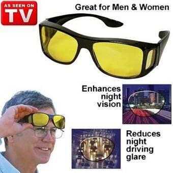 แว่นตา แว่นสำหรับใส่กลางคืนและกลางวัน ตัดแสงสะท้อนต่างๆทำให้มองชัดขึ้น ซูม 850 เท่า รุ่นเดียวกับที่โฆษณา TV Directรับประกันคุณภาพของแท้ 100% - 2