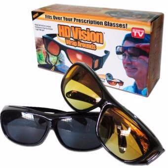 แว่นตา แว่นสำหรับใส่กลางคืนและกลางวัน ตัดแสงสะท้อนต่างๆทำให้มองชัดขึ้น ซูม 850 เท่า รุ่นเดียวกับที่โฆษณา TV Directรับประกันคุณภาพของแท้ 100% - 5