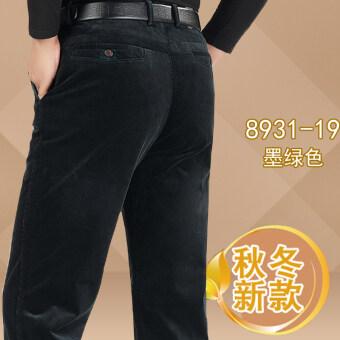 หลวมเอวตรงกางเกงขายาวผู้ชายกางเกงลำลอง (8931-19 สีเขียวเข้ม)