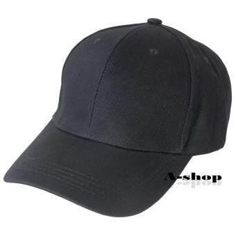 A-shop หมวกแก๊ป ผ้าสีพื้น หมวกแฟชั่น Hat070-12