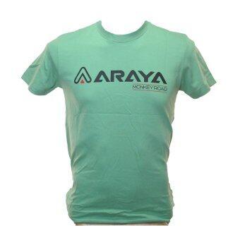 ซื้อ/ขาย ARAYA เสื้อ T-Shirt มีกระเป๋าด้านหลัง 3 ช่อง สีเขียว