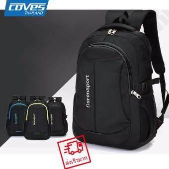 """กระเป๋าเป้ กระเป๋าสะพายหลัง Backpack กระเป๋าคอมแฟชั่น(สีดำ)"""""""