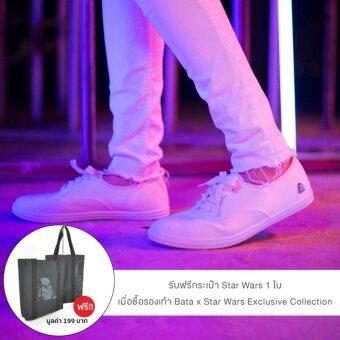 Bata Starwars รองเท้าผู้หญิง ผ้าใบ EXCLUSIVE COLLECTION สีขาว รหัส 5291616
