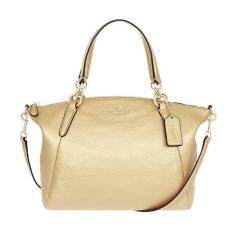 COACH MADISON PEBBLE LEATHER KELSEY SHOULDER BAG 36675 Gold