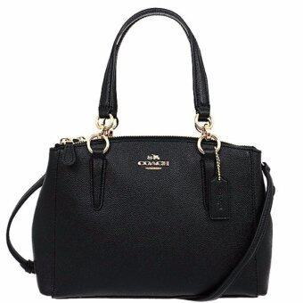 COACH MINI CHRISTIE CARRYALL IN CROSSGRAIN LEATHER (COACH F57523)