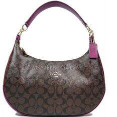Coach Signature Harley East West Hobo ShoulderBag(Brown/Fuchsia) F38267