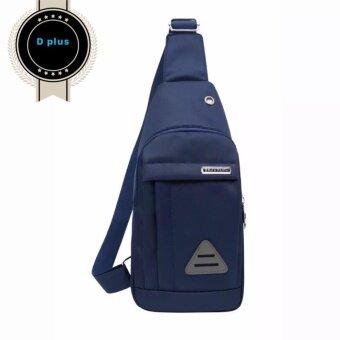 Dplus กระเป๋าสะพายคาดอก สะพายข้าง สีนำ้เงิน รุ่น041
