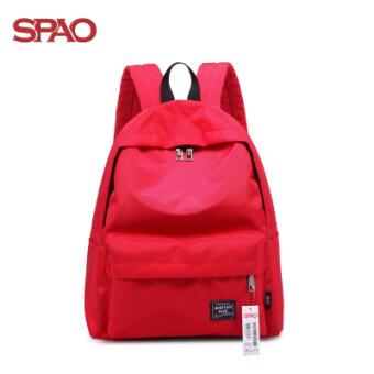 EXO สีทึบแท้ฤดูใบไม้ผลิใหม่กระเป๋าเป้สะพายหลังกระเป๋าสะพายไหล่ (สีแดง)