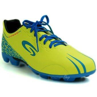 GIGA รองเท้ากีฬาฟุตบอล รุ่น FBG13 (สีเลม่อน)
