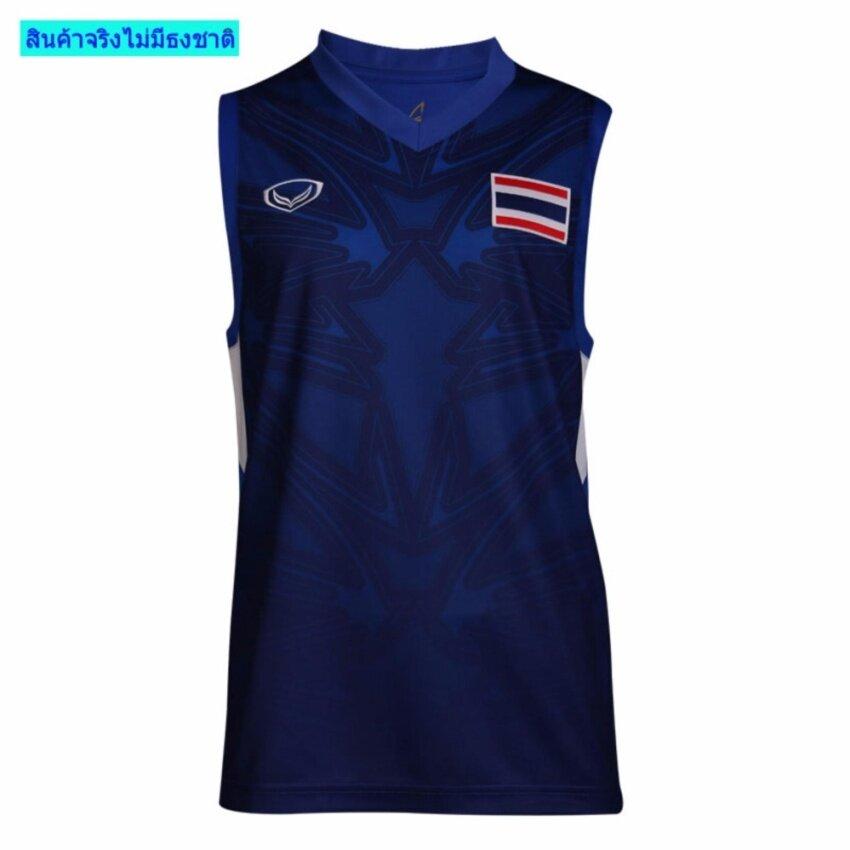 Grand sport แกรนด์สปอร์ต เสื้อบาสเกตบอลซีเกมส์ ชาย (สีน้ำเงิน) Sea Games
