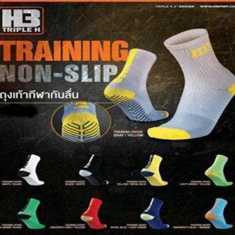 ประเทศไทย ถุงเท้า H3 กันลื่น แบบสั้น สำหรับกีฬาทุกชนิด สีดำ รุ่น TRAINING NON-SLIP