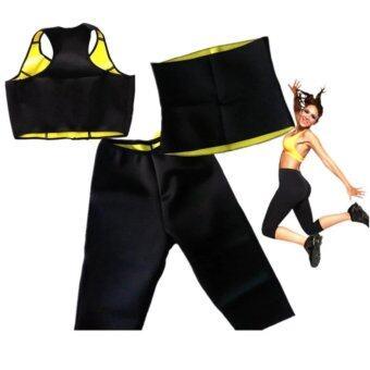 ชุดเชตออกกำลังกาย เสื้อออกกำลังกาย + เข็มขัดเรียกเหงื่อ +กางเกงออกกำลังกาย hot shaper 1 Set