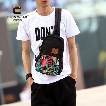 Harga Printing Unisex Big Chest Bag Crossbody Bag Fashion Bag Men's Handbag Korean Bag -Black - intl