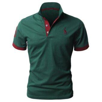 Harga Mens Fine Cotton Giraffe Polo Shirts Green - INTL