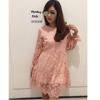 Harga Cutedress p