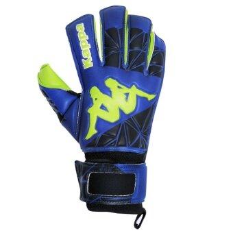 2561 Kappa ถุงมือ โกล์ว แคปปา Goal Glove Clean Sheet GV1506 ฟิงเกอร์เซฟ Fingersave GB(790)