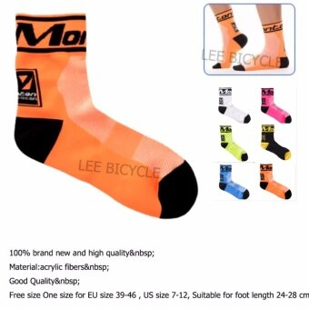 Lee Bicycle Mountain Cycling Socks Basketball Running Yoga SportSocks