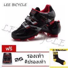 Lee Bicycle รองเท้าปั่นจักรยานเสือภูเขา (สีดำแดง) TieBao
