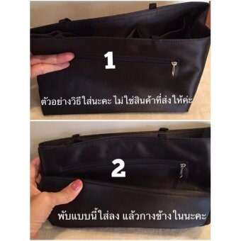 จัดระเบียบกระเป๋า Longchamp neo s สีน้ำเงิน - 3
