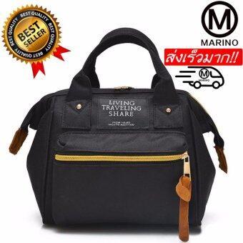 Marino กระเป๋า กระเป๋าสะพายข้างสีดำ สำหรับผู้หญิง No.0204 - สีดำ