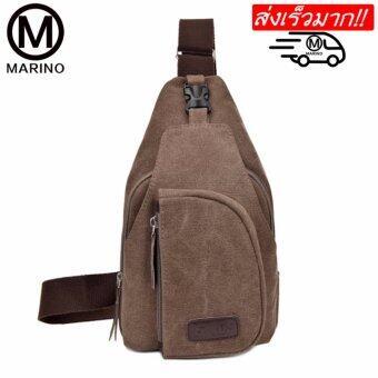 Marino กระเป๋า กระเป๋าสะพายข้าง No.3850 - Brown (ไซต์เล็ก)