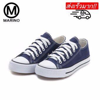 Marino รองเท้าผ้าใบผู้หญิง รองเท้าผ้าใบแฟชั่นNo.A001 - สีน้ำเงิน