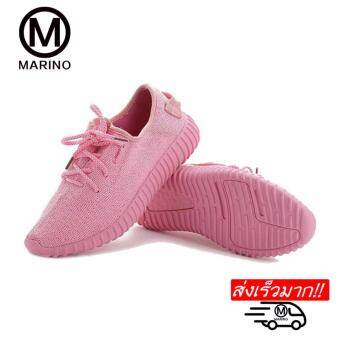 Marino รองเท้า รองเท้าผ้าใบผู้หญิง No.A004 - Pink