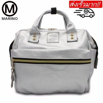 เสนอราคา กรเป๋าสะพาย กระเป๋าสะพายสำหรับผู้หญิง หนัง PU No.2033 - Silver