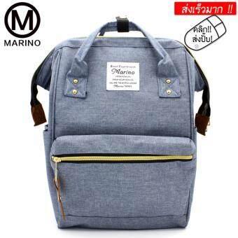 กระเป๋าเป้ กระเป๋าสะพายหลัง กระเป๋าเป้ผู้หญิงSize Mini No.0237 - Blue