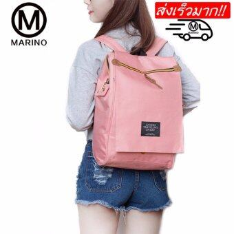 Marino กระเป๋า กระเป๋าเป้ กระเป๋าสะพายหลัง Woman Backpack No.0210 - Pink