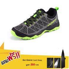 รองเท้าวิ่ง Merrto Run รุ่น 8663 สีเทาเขียว แถมฟรีมีดการ์ดพกพา card sharp มูลค่า 250 บาท