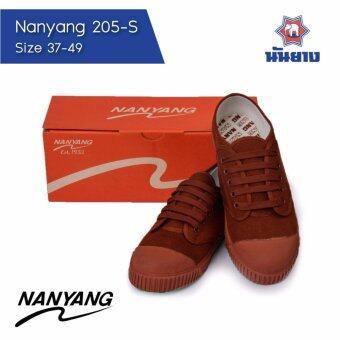 Nanyang 205-S รองเท้าผ้าใบนักเรียนนันยาง สีน้ำตาล (Brown)