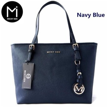 Harga New 2017 Fashion Women Messenger bags Lady Tote Bag High Quality Shoulder Bags PU Pure Color Bag (Navy Blue) - intl
