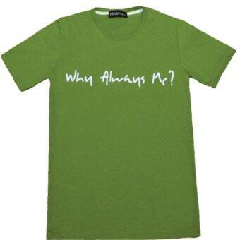 nologo why always me 1458648704 9667545 993742655c71079335d9d039bdd147e2 product ซื้อด่วน NOLOGO เสื้อยืด รุ่น Why Always me  สีเขียว
